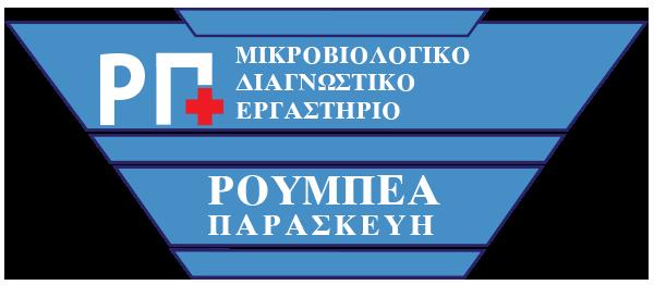 roubea-logo-blue-1